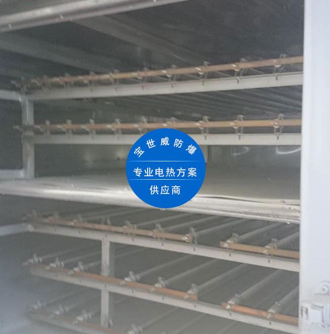 井口防冻电热风炉