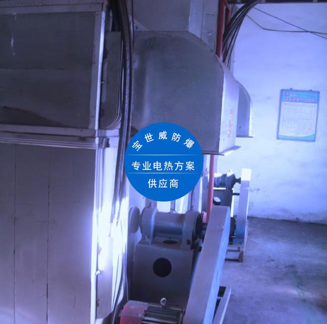 红外线电热风炉