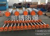 45kw电厂空气电加热器