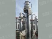 防爆式流体电加热器