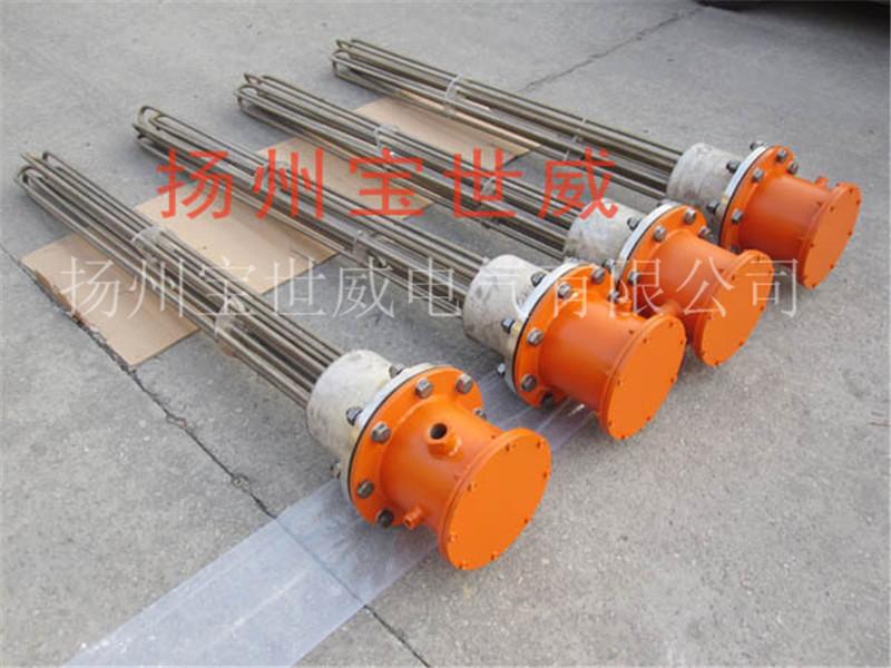 防爆电加热管价格